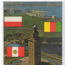 Postales: TARJETA POSTAL ESTADIUM DE RIAZOR LA CORUÑA CAMPEONATO MUNDIALES DE FUTBOL 1982 PERU CAMERUN POLONIA. Lote 14214512