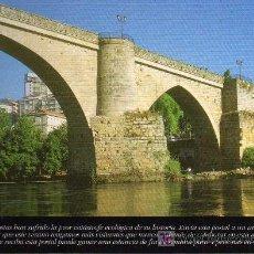 Cartes Postales: POSTAL - PUENTE ROMANO - OURENSE - ESTRELLA GALICIA. Lote 16063531