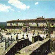 Postales: SANTIAGO DE COMPOSTELA - HOSTAL DE LOS REYES CATOLICOS. Lote 14611448