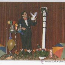 Postais: TARJETA POSTAL PUBLICITARIA DE FAN-FU MAGIA ILUSION FANTASIA OFICIOS SANTIAGO DE COMPOSTELA CORUÑA . Lote 14658949