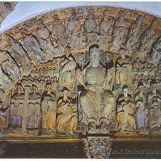 Postcards - Santiago de Compostela - Arco Central del Pórtico de la Gloria - 15034507