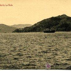 Postales: TARJETA POSTAL VIGO- MONTE LA GUIA - EDICCION LIBRERIA BARRIENTOS VIGO. Lote 26411353