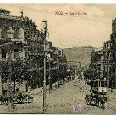 Postales: TARJETA POSTAL VIGO- CALLE COLON - LIBRERIA BARRIENTOS VIGO. Lote 27094325