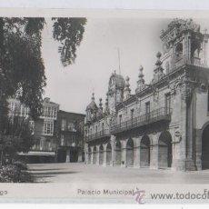 Postales: TARJETA POSTAL PALACIO MUNICIPAL LUGO. Lote 17439362