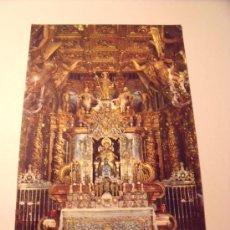 Postales: POSTAL SANTIAGO DE COMPOSTELA. ALTAR MAYOR. SIN CIRCULAR. 2023. S-22. Lote 17452234