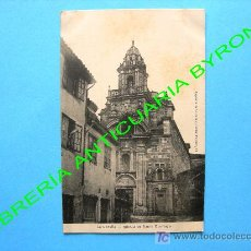 Postales: POSTAL ANTIGUA. LA CORUÑA. IGLESIA DE SANTO DOMINGO. PAPELERÍA DE LA FUENTE. Lote 17498676