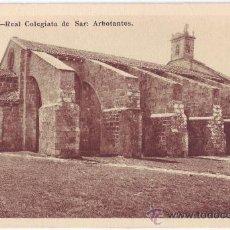 Postales: SANTIAGO DE COMPOSTELA: REAL COLEGIATA DE SAR. ARBOTANTES. NO CONSTA EDITOR. NO CIRCULADA (AÑOS 20). Lote 23953417