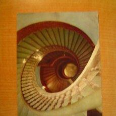 Postales: POSTAL SANTIAGO DE COMPOSTELA SANTO DOMINGO DE BONAVAL TRIPLE ESCALERA SIN CIRCULAR. Lote 20075856