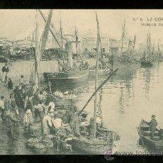 Postales: TARJETA POSTAL DE LA CORUÑA. MUELLE DE LINARES RIVAS. Nº 5. LINO PEREZ.. Lote 225201570