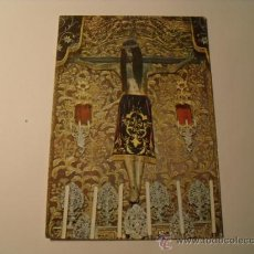 Postales: POSTAL DEL SANTO CRISTO DE ORENSE. S/C. S-198. Lote 22670826