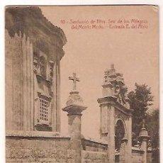 Postales: ANTIGUA POSTAL 10 SANTUARIO DE NTRA SRA DE LOS MILAGROS DEL MONTE MEDO ENTRADA E DEL ATRIO FOTOTIPIA. Lote 24962961