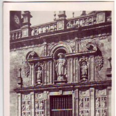 Postcards - 28 - santiago de compostela - catedral - puerta santa - ed. garcia garrabella - 25111832