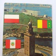 Postales: ESTADIUM MUNICIPAL DE RIAZOR. LA CORUÑA. CAMPEONATOS MUNDIALES FUTBOL 1982. PERU, CAMERUN, POLONIA.. Lote 26873635