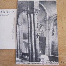 Postales: SANTIAGO - COLUMNAS INCLINADAS COLEGIATA DEL SAR - ED EL SOL PAPELERIA S/C. Lote 25508558