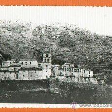 Postales: VISTA DEL SANTUARIO DE LAS ERMITAS TOMADA DESDE EL SUR ORENSE -ED. CESARAUGUSTA SIN CIRCULAR. Lote 27145072