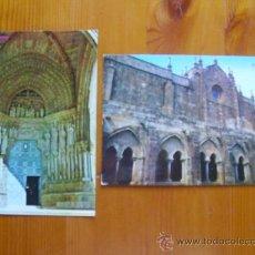 Postales: LOTE DE 2 POSTALES DE TUY (PONTEVEDRA) GALICIA. AÑOS 60-70. NUEVAS. Lote 28510501