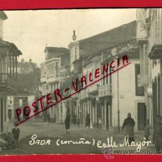 Postales: POSTAL SADA , CORUÑA , CALLE MAYOR , FOTOGRAFICA , P66138. Lote 29352079