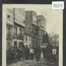 Postales: LA CORUÑA - CALLE DE SAN ANDRES - FOT. LOMBARDERO - (8603). Lote 30217182