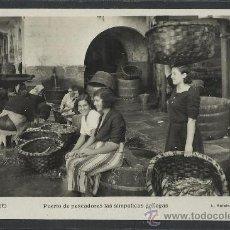 Postales: VIGO - 39 - PUERTO DE PESCADORES . LAS SIMPATICAS GALLEGAS - FOTOGRAFICA ROISIN - (8616). Lote 30217485