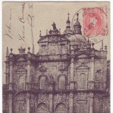 Postales: SANTIAGO DE COMPOSTELA: BASÍLICA PUERTA AZABACHERÍA. HAUSER Y MENET. SIN DIVIDIR. CIRCULADA (C.1900). Lote 31561285