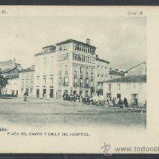Postales: RIBADEO-4- PLAZA DEL CAMPO Y CALLE DEL HOSPITAL-COL. RIA EO -FOT. LACOSTE-REV.SIN DIVIDIR- (10.507). Lote 32045618