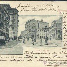 Postales: VIGO (PONTEVEDRA).- PUERTA DEL SOL. Lote 32404396