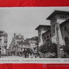 Postales: EL FERROL. CASA DE CORREOS. EDIC. ARRIBAS (SIN CIRCULAR). Lote 32834831