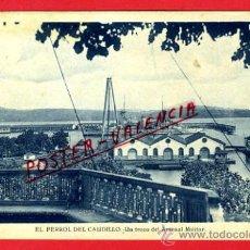 Cartes Postales: POSTAL, EL FERROL DEL CAUDILLO, LA CORUÑA, UN TROZO DEL ARSENAL MILITAR, P70712. Lote 33235846