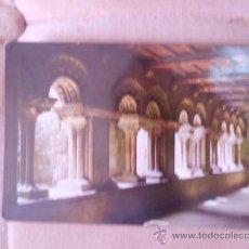Postales: POSTAL SANTIAGO DE COMPOSTELA S/C A-139. Lote 33413906
