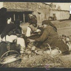 Postales: GALICIA - MERCANDO CUNCAS - FOTOGRAFIA FERRER - (12.366). Lote 35252242