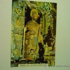 Postales: POSTAL SANTIAGO COMPOSTELA .-CATEDRAL IMAGEN APOSTOL. Lote 35581645