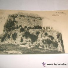 Postales: MONDARIZ PONTEVEDRA CASTILLO DE SOBREDO. Lote 35581271