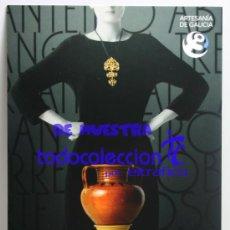 Postales: POSTALES GALICIA - ARTESANIA DE GALICIA - POSTAL (G). Lote 35662561