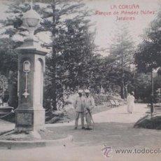 Postales: POSTAL DE LA CORUÑA - PARQUE DE MENDEZ NUÑEZ JARDINES - PAPELERIA DE LA FUENTE - IMPECABLE. Lote 36052750