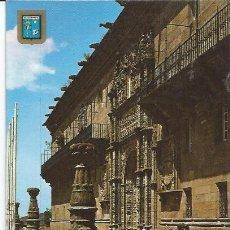 Postales: ** PW100 - POSTAL - SANTIAGO DE COMPOSTELA - HOSTAL DE LOS REYES CATOLICOS - SIN CIRCULAR. Lote 36248433