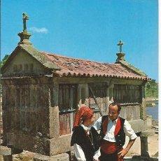 Postales: +-+ PV05 - POSTAL - GALICIA - NAMORANDO - SIN CIRCULAR. Lote 36248440