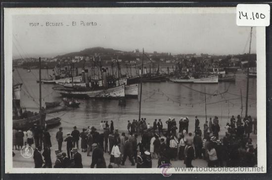 BOUZAS - 1507 - EL PUERTO - UNIQUE - (14.100) (Postales - España - Galicia Antigua (hasta 1939))