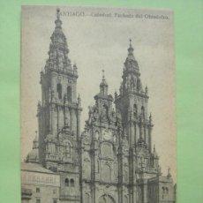 Postales: CATEDRAL. FACHADA DEL OBRADOIRO. SANTIAGO. LA CORUÑA. EL SOL PAPELERÍA. Lote 38094695