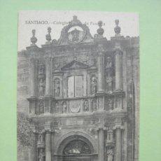Postales: COLEGIO DE FONSECA. SANTIAGO. LA CORUÑA. EL SOL PAPELERÍA. Lote 38094946