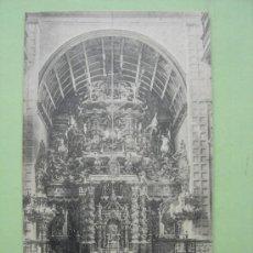 Postales: ALTAR MAYOR DE SAN MARTÍN. SANTIAGO. LA CORUÑA. EL SOL PAPELERÍA. Lote 38095133