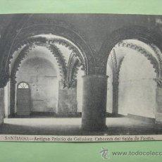 Postales: ANTIGUO PALACIO DE GELMIREZ. SANTIAGO. LA CORUÑA. EL SOL PAPELERÍA. Lote 38095227