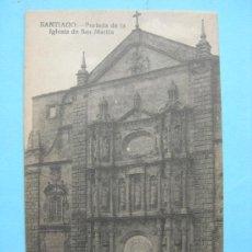 Postales: PORTADA DE LA IGLESIA DE SAN MARTÍN. SANTIAGO. LA CORUÑA. EL SOL PAPELERÍA. Lote 38095314