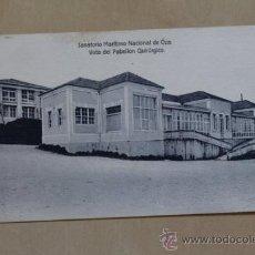 Postales: POSTAL. SANATORIO MARÍTIMO NACIONAL DE OZA. VISTA DEL PABELLÓN QUIRÚRGICO. . Lote 38237419