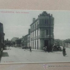 Postales: POSTAL ANTIGUA GALICIA. PONTEVEDRA. VILLAGARCÍA. CALLE CALDERÓN. Lote 39149116