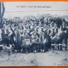Cartes Postales: VIGO, PONTEVEDRA. CORO DE TIPOS GALLEGOS. GRAFOS. LIBRERIA O´RECUNCHO.. Lote 39835695