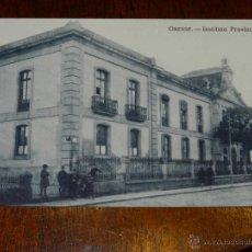 Postales: ANTIGUA POSTAL DE ORENSE, INSTITUTO PROVINCIAL, HAE, SIN CIRCULAR. Lote 39607020