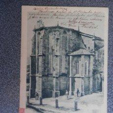 Postales: GALICIA ORENSE RIBADAVIA DE HAUSER Y MENET POSTAL ANTIGUA. Lote 40284859