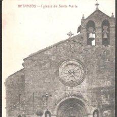 Postales: POSTAL BETANZOS IGLESIA DE SANTA MARIA EDICION JOSÉ IGLESIAS. Lote 40802433