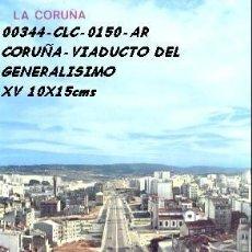 Cartes Postales: POSTAL LA CORUÑA VIADUCTO DEL GENERALÍSIMO EDITORIAL ARRIBAS Nº150/344 AÑO 1972**. Lote 72922265