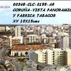 Cartes Postales: POSTAL LA CORUÑA VISTA PANORAMICA Y FABRICA DE TABACOS EDITORIAL ARRIBAS Nº155/348 AÑOS 60 Y 70*. Lote 105990658